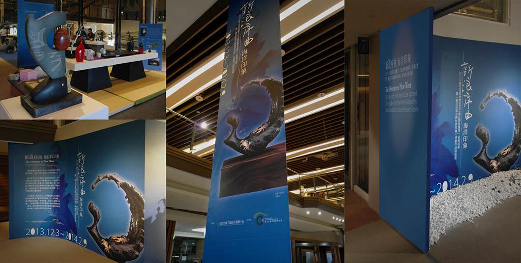 品牌形象设计,网页设计公司,品牌顾问,品牌行销,推荐,主视觉设计,新浪序曲,海洋印象,台湾工艺文化园区