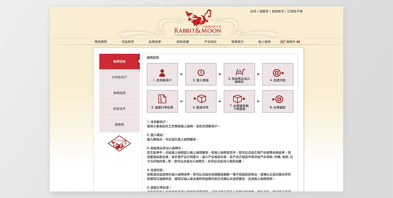 网页设计公司,品牌顾问,品牌行销,推荐