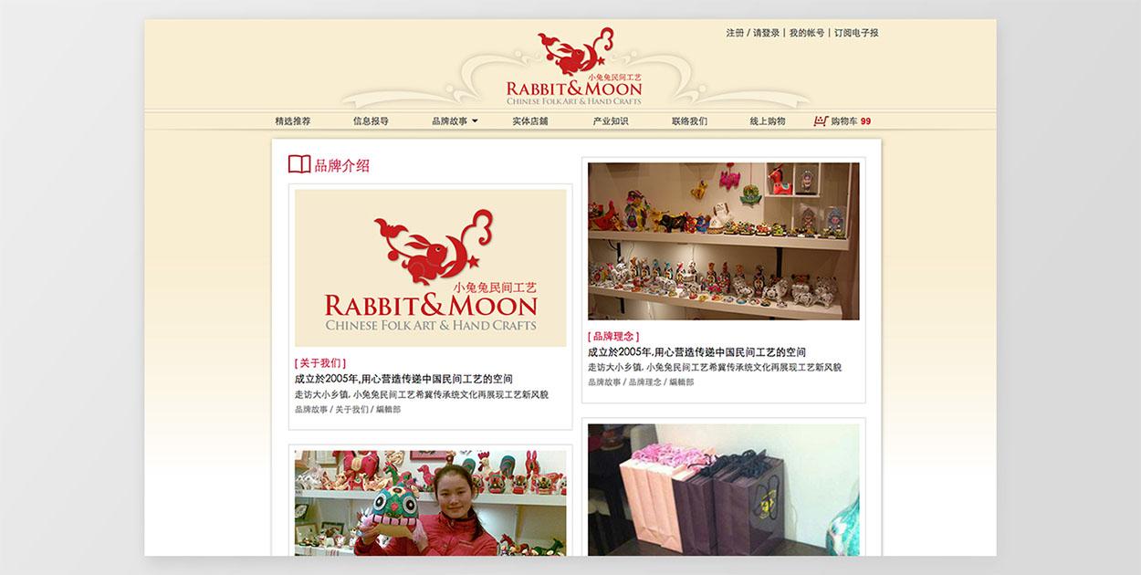 網頁設計公司,品牌顧問,品牌行銷,推薦