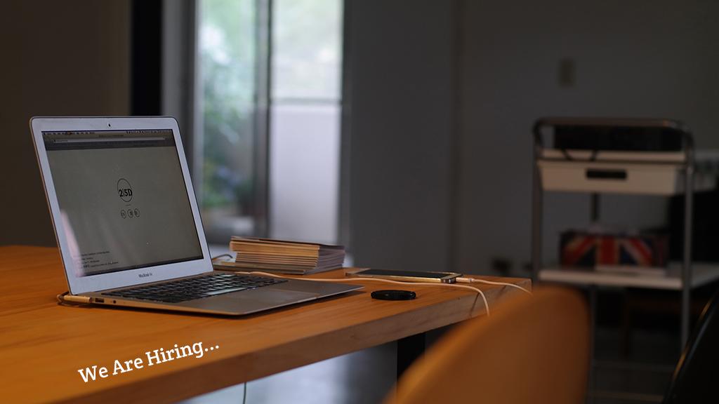 office,computer,網頁設計公司,2.5D,品牌顧問,人才召募,網頁設計公司,品牌顧問,推薦