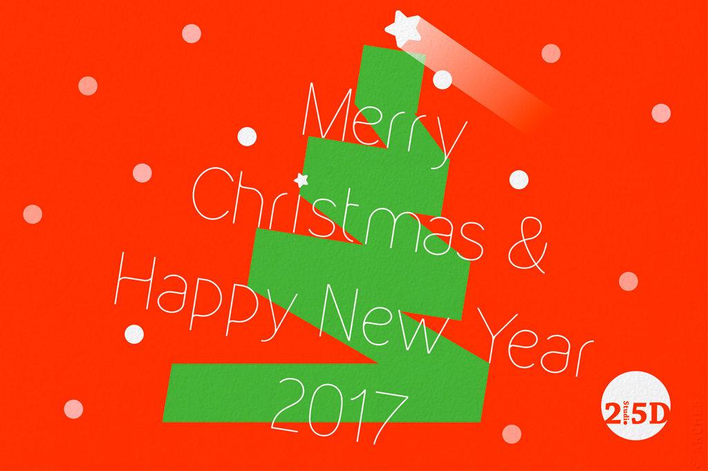 網頁設計公司,品牌顧問,推薦,Merry Christmas & Happy New Year 2017