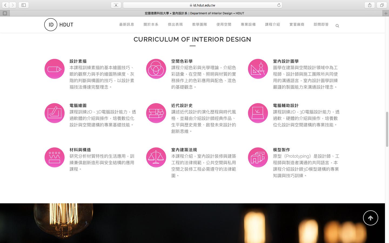台北網頁設計公司推薦-提供:SEO關鍵字優化、RWD響應式網頁設計、公司品牌網頁設計、客製化網頁設計、公司形象網站製作、ㄧ頁式網頁設計公司、網頁設計步驟、網頁設計範例、科技公司網頁設計、設計公司網頁設計、官網設計、企業網站設計、作品集、(品牌網站建置設計費用、收費、報價單洽詢)、餐廳網頁設計、工作室網頁設計、貿易網頁設計、外銷網頁設計、大學網頁設計、系所網頁設計、學校網頁設計、研究中心網頁設計、藝廊網頁設計、電商網頁設計。客戶觸及桃園,新竹,台中,台南,高雄與北台灣-歡迎您聯繫。