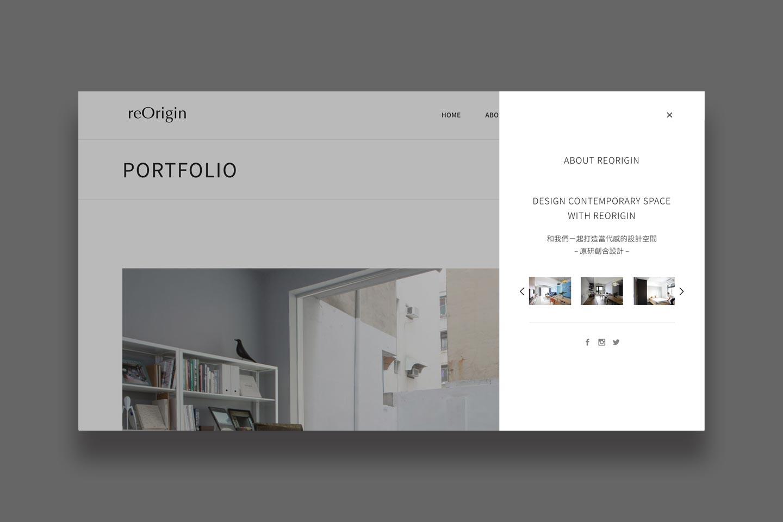 2.5D品牌顧問|台北專業的網頁設計公司-網頁設計作品集範例:原研創合設計 空間設計整合(相信設計的思考來自於對生活的探索、對原始自然本質的追求、企圖透過設計去創造新的空間介質、回歸生活空間的原始初衷;原點、自然、之間、介面、創造、整合、空間實現對美好生活的想像) 網站規劃,客戶:原研創合設計 空間設計整合,特色:RWD響應式網頁設計, 線上留言, 複合式表單, 多媒體動態頁面, 崁入google map 地圖。不只是網頁設計,2.5D專精於品牌形象,建置公司RWD響應式網頁、企業官方網站SEO關鍵字優化、推薦WordPress版型套版與程式系統客製化。台北網頁設計公司推薦(網頁設計作品集範例)-提供RWD響應式網頁設計,公司形象網站設計,企業客製化網頁設計,公司網站建置架設;推薦SEO關鍵字優化的Wordpress套版(方案,價格費用,收費報價單,網頁設計步驟流程與作品集洽詢)網路開店電商購物網站設計,公司活動ㄧ頁式網站製作,網站建置服務觸及台中,台南,高雄,桃園,新竹與北台灣-如何設計專業高評價形象網站歡迎聯繫。網頁設計範例有科技公司網站創建,網頁設計美編,官網設計,餐廳網站設計,工作室網站設置,貿易公司網頁建置,外銷官網設計,大學網站製作,系所學校網站設計,研究中心網頁架設,藝廊網頁設置...