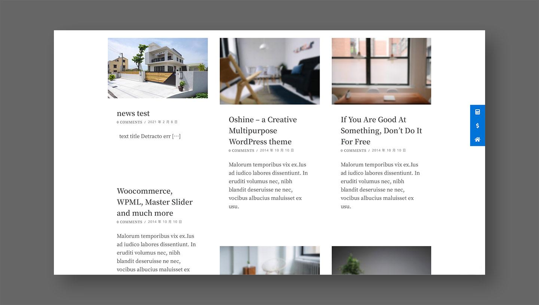 2.5D品牌顧問|台北專業的網頁設計公司-建築網頁設計作品集範例:網站設計內容-樂厝自地自建平台整合建築師、營造廠、室內設計公司,採一站專業分工。成員遍佈全台,皆具建築或營造多年經驗,能協助業主興建住宅、民宿、出租屋、餐廳、咖啡廳等建築物。買地蓋房是自地自建的人心中夢想,平台從土地評估、土融建議、法規檢討、建築設計、申請建照、營造監工、到室內設計,採一條龍式服務,陪同業主從零到有,輕鬆完成自地自建。網站規劃,客戶:樂厝,特色:建築RWD響應式網頁設計, 線上留言, 複合式表單, 多媒體動態頁面, 崁入google map 地圖。不只是網頁設計,2.5D專精於品牌形象,建置公司RWD響應式網頁、企業官方網站SEO關鍵字優化、推薦WordPress版型套版與程式系統客製化。台北網頁設計公司推薦(網頁設計作品集範例)-提供RWD響應式網頁設計,公司形象網站設計,企業客製化網頁設計,公司網站建置架設;推薦SEO關鍵字優化的Wordpress套版(方案,價格費用,收費報價單,網頁設計步驟流程與作品集洽詢)網路開店電商購物網站設計,公司活動ㄧ頁式網站製作,網站建置服務觸及台中,台南,高雄,桃園,新竹與北台灣-如何設計專業高評價形象網站歡迎聯繫。網頁設計範例有科技公司網站創建,網頁設計美編,官網設計,餐廳網站設計,工作室網站設置,貿易公司網頁建置,外銷官網設計,大學網站製作,系所學校網站設計,研究中心網頁架設,藝廊網頁設置...