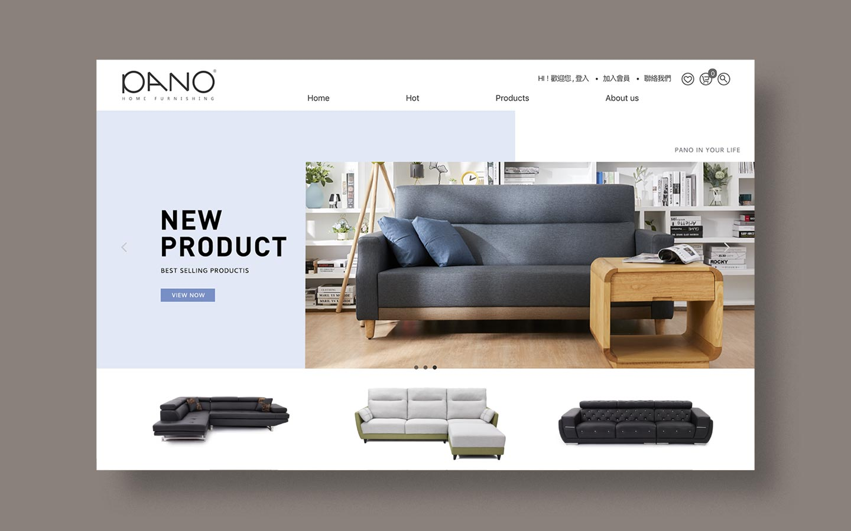 2.5D品牌顧問|台北專業的網頁設計公司-辦公家具、傢俱、室內設計公司網頁設計作品集範例:-台北專業的網頁設計公司-網頁設計作品集範例:網頁設計作品集範例:PANO HOME FURNISHING -網站規劃/品牌Logo設計/形象攝影,客戶:PANO帕諾居家設計,高質感居家傢俱網站設計,豐富的居家家具網站設計,公司居家空間各種家具網站設計風格皆為您量身訂做。台北優質居家家具網站設計 - Pano帕諾居家傢俱網站設計。特色:品牌輔導創建, 品牌設計, RWD響應式網頁設計, 線上留言, 複合式表單, 多媒體動態頁面, 崁入google map 地圖, 設置GA (Google Analytics), Google Search Console, 產品目錄與篩選分類,內容:「 PANO 」誕生於2020年三峽,由在地二十幾年老字號沙發工廠二代所創立。爲每一個人的生活,創造更多可能。忙碌的生活,隨之而來的是壓力和一成不變的日子。工作一天拖著疲憊的身子回到家,推開門安靜地躺在沙發上。沒有喧囂,沒有人打擾,就這樣,靜靜地與沙發擁抱,享受這一刻的安靜與美好。因為它的溫柔,會為你撫平一切的傷口。坐上PANO的沙發,不僅能拉近彼此的距離,還能實現你理想中的家。不需要華麗的修飾,你所需要的一切從這裡開始,因為能靜靜的躺在他身邊,住進美好的生活。有一張樸實不造作的沙發,奢侈浪費不再是我們的選項。PANO相信,承接上一代二十年的經驗、對品質的追求,爲每一個人的生活,創造更多可能。。台北網頁設計公司推薦(網頁設計作品集範例)-提供RWD響應式網頁設計,公司形象網站設計,企業客製化網頁設計,公司網站建置架設;推薦SEO關鍵字優化的Wordpress套版(方案,價格費用,收費報價單,網頁設計步驟流程與作品集洽詢)網路開店電商購物網站設計,公司活動ㄧ頁式網站製作,網站建置服務觸及台中,台南,高雄,桃園,新竹與北台灣-如何設計專業高評價形象網站歡迎聯繫。網頁設計範例有科技公司網站創建,網頁設計美編,官網設計,餐廳網站設計,工作室網站設置,貿易公司網頁建置,外銷官網設計,大學網站製作,系所學校網站設計,研究中心網頁架設,藝廊網頁設置...