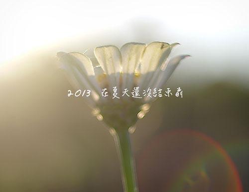 外拍,台北摄影,摄影棚,形象摄影,企业摄影,产品摄影,照片,人物写真,数位影像,网页设计公司,品牌设计,Photography
