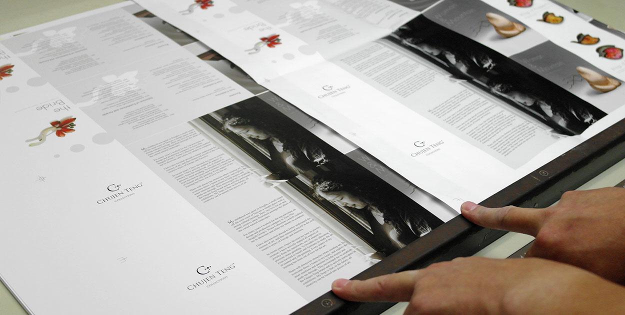 网页设计公司,品牌设计,品牌行销,推荐