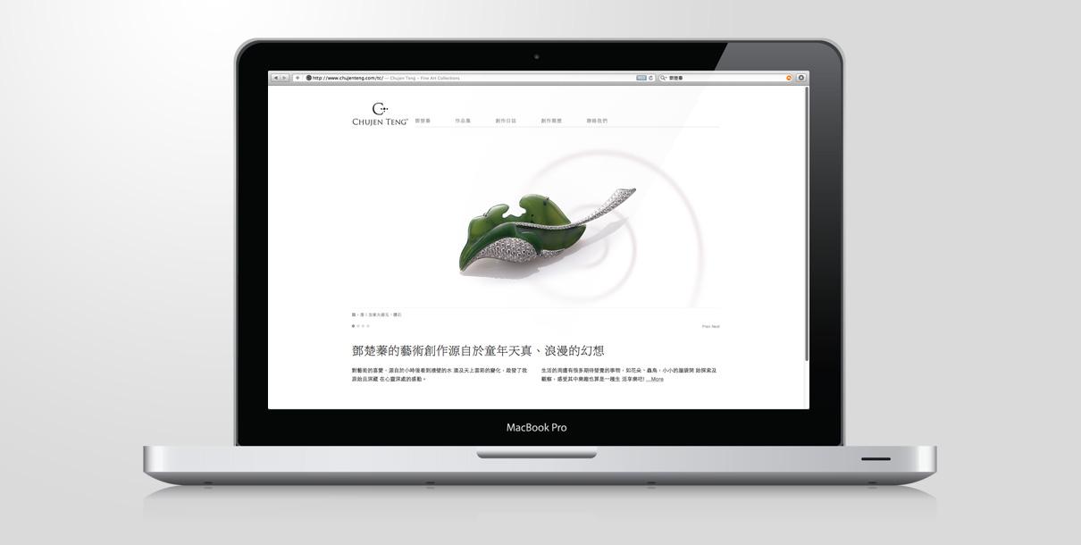品牌形象设计,品牌顾问,网页设计公司,推荐,邓楚蓁 - CHU-JEN TENG 品牌网站,网页设计公司,品牌顾问,品牌行销,推荐