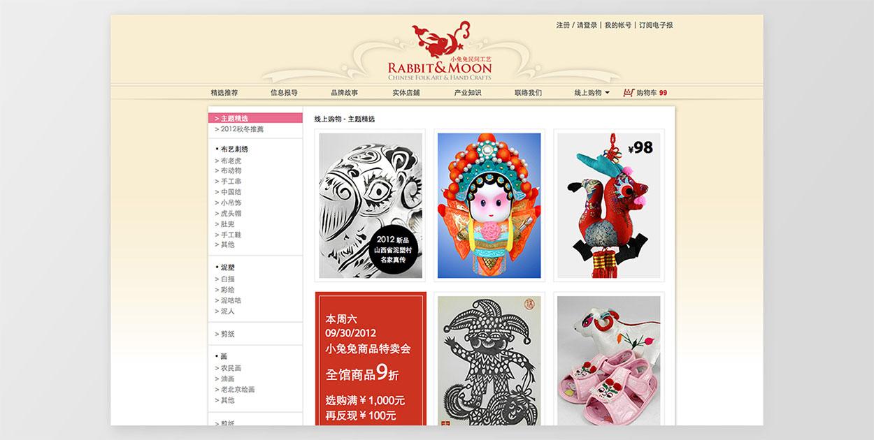 品牌顾问,2.5D、2.5D SEO 关键字优化 UX Design 使用者经验研发 品牌行销 品牌顾问公司 广告媒体行销 数位内容 数位网页设计 社群 网站规划 网页设计 视觉设计、2.5d品牌志、Design、SEO 关键字优化、Shopping Cart购物车、台北上海北京、品牌顾问公司、广告媒体行销、数位内容、数位网页设计、社群网路、网页设计、行动装置 UX、视觉形象设计