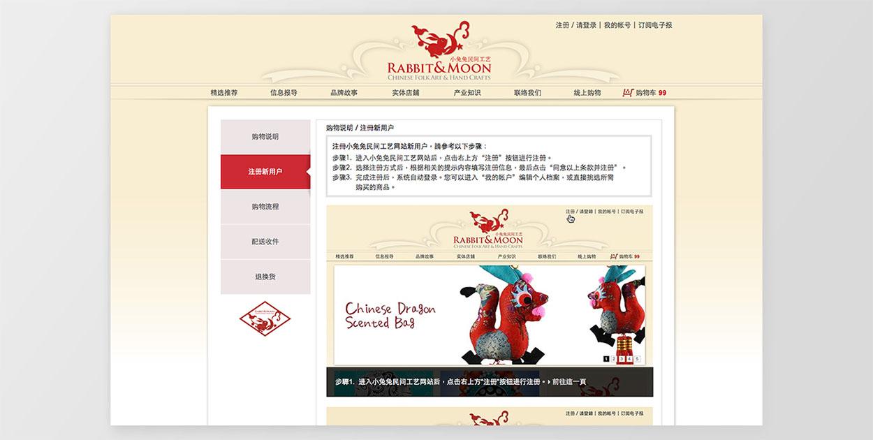 品牌形象设计,网页设计公司,品牌顾问,品牌行销,推荐