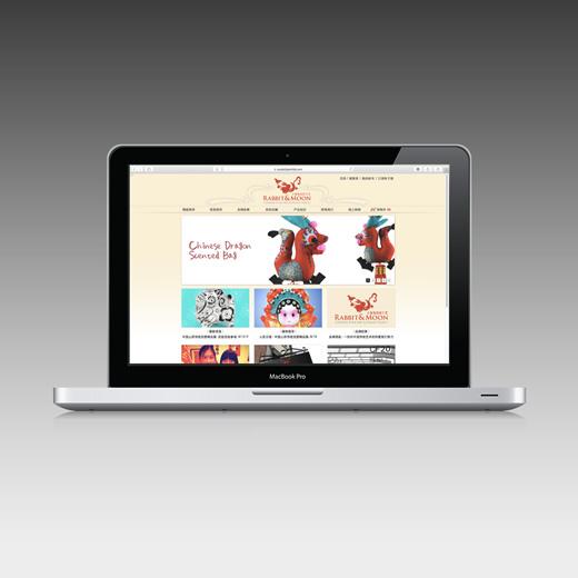 RWD响应式网页设计,品牌设计,平板,手机,行动装置,网页设计公司,购物车网页设计
