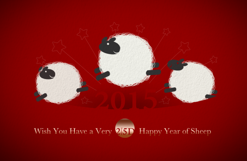 贺卡,品牌形象设计,羊,新年,贺卡,网页设计公司,品牌顾问,品牌行销,推荐