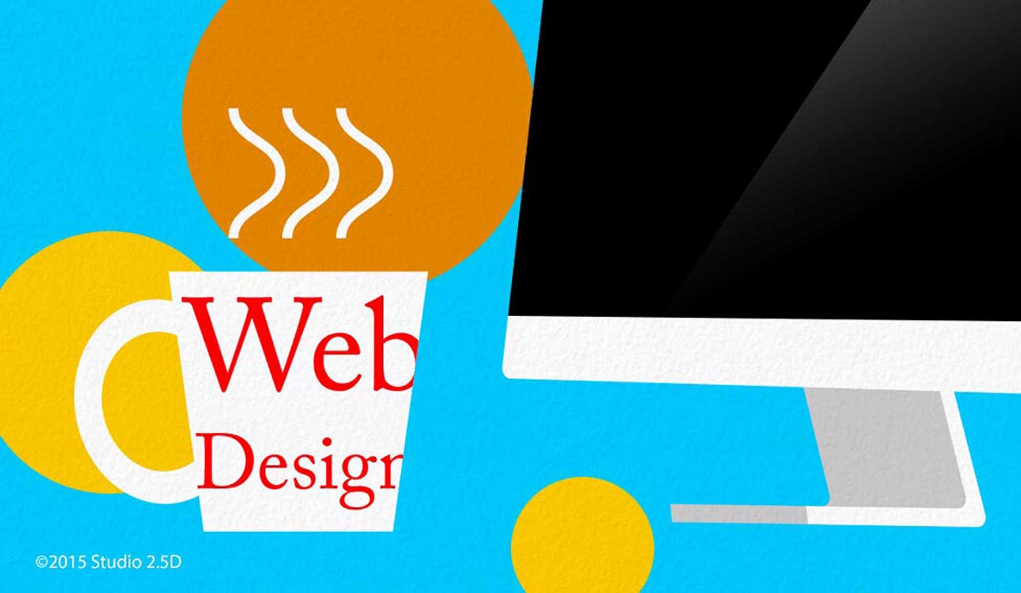 网页设计公司,品牌顾问,推荐,Web Design,费用,收费,报价
