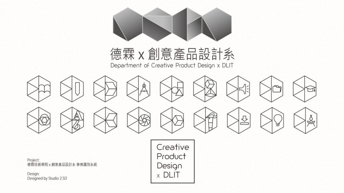 logo,品牌形象设计,CIS,VI,UX,UI,立体,产品设计,创意,德霖技术学院,平面设计,logo,商标,Trade Mark