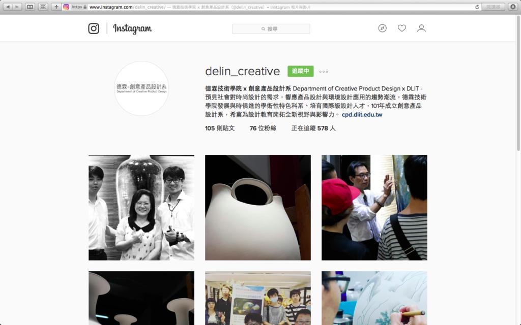 网页设计公司,品牌顾问,推荐,学生,立体,产品设计,创意,德霖技术学院
