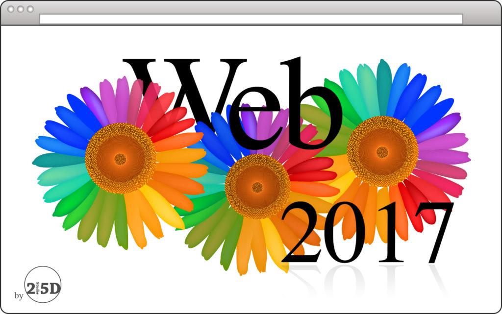 花,彩虹,flowers,daisy,网页设计公司,品牌顾问,推荐,UX,UI,品牌行销,2017,趋势,简单设计,单调