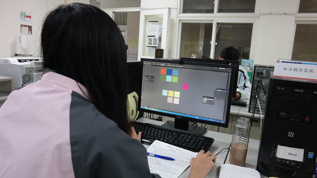 色彩学,网页设计,设计,教育,职校,高中,高职,美学,美术