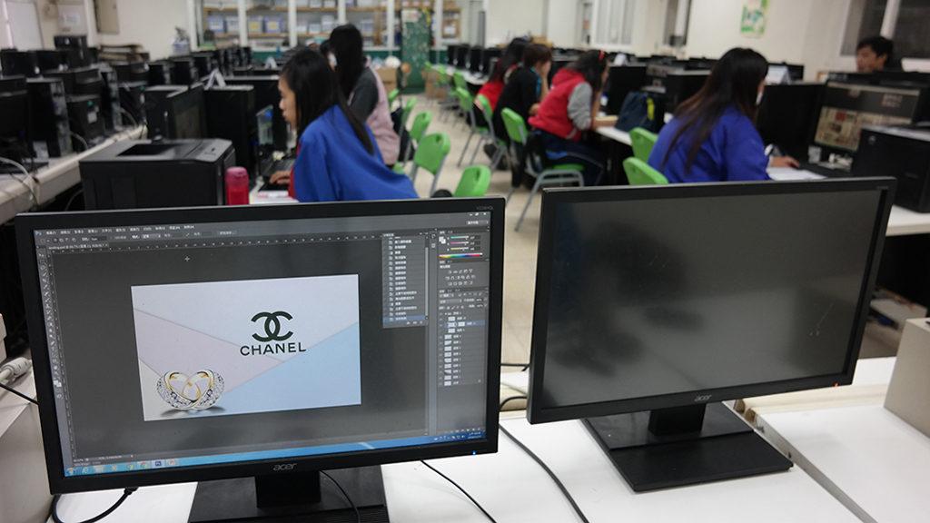 网页设计,设计,教育,职校,高中,高职,美学,美术