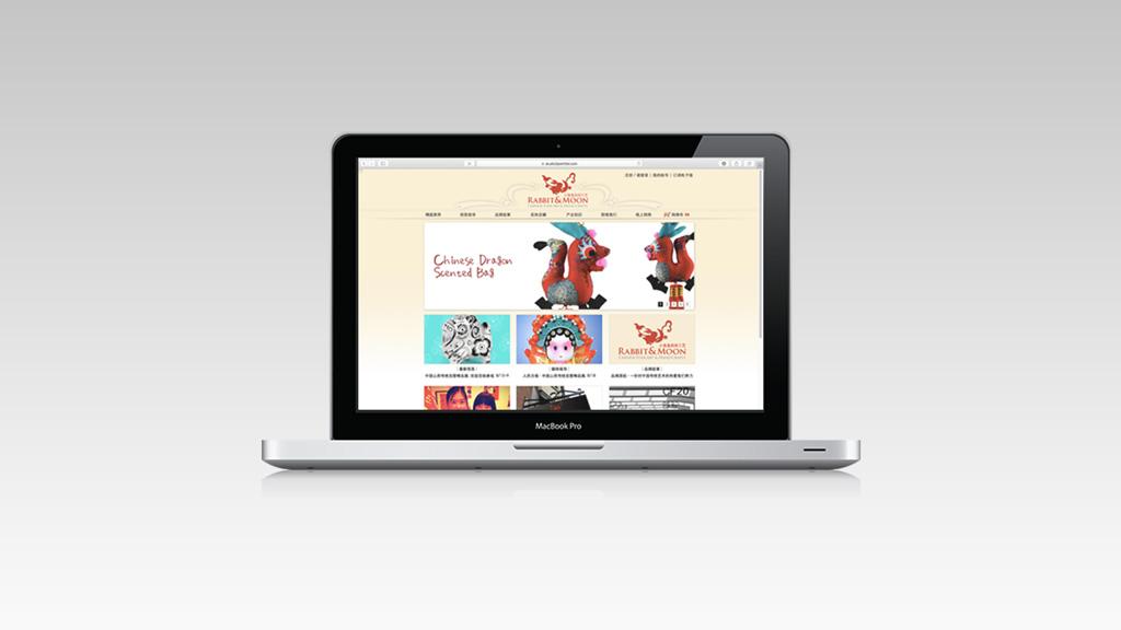 网页设计公司,推荐,形象,网站,RWD,响应式,网页设计,品牌设计,平板,手机,行动装置,购物车,购物网站