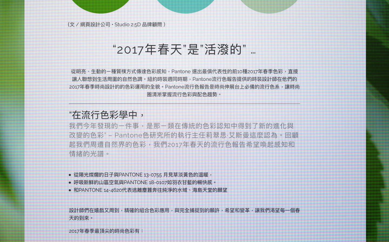 台北,网页,设计,公司,推荐,content, 内容, 写作, 精简, 行销, 小编