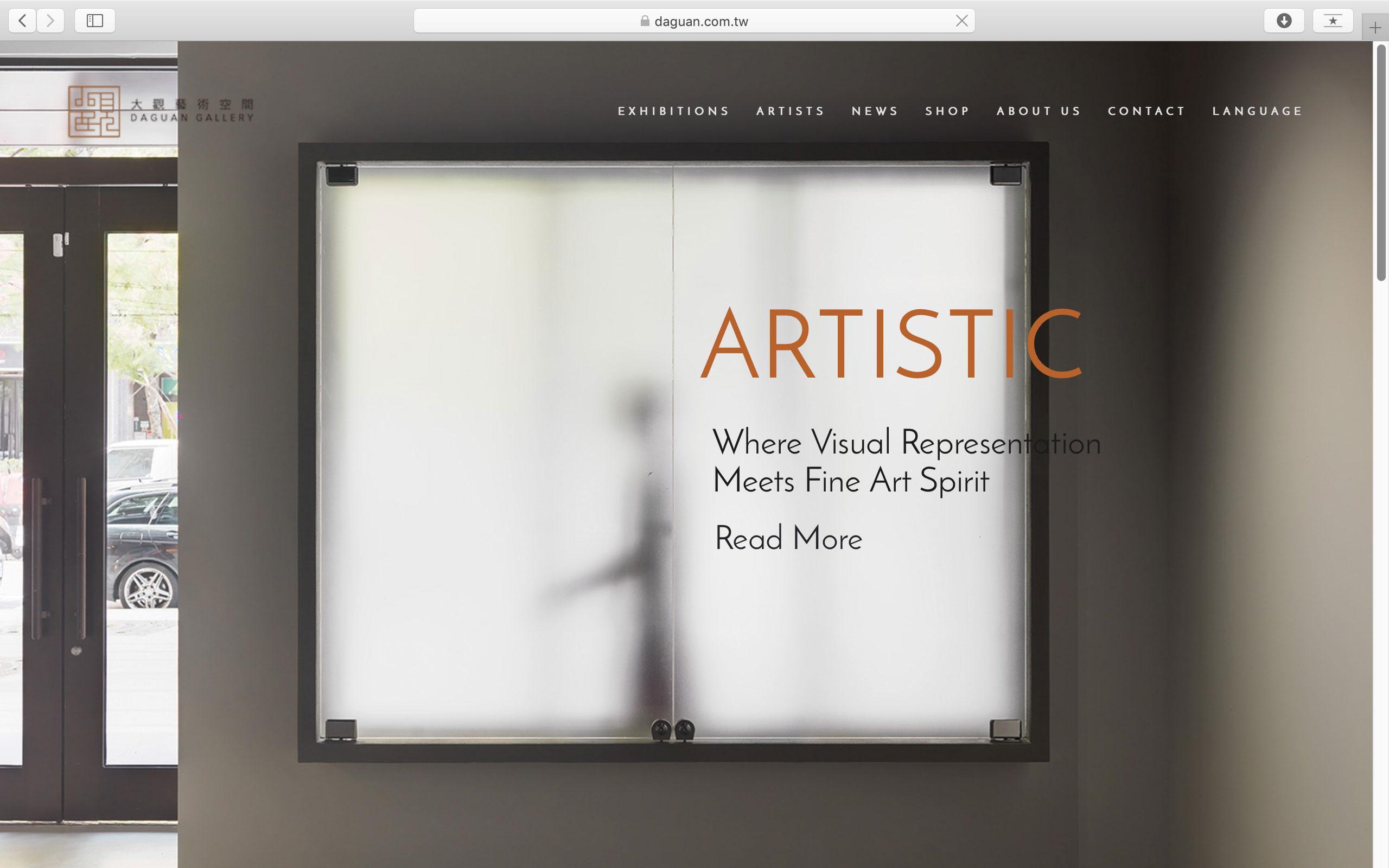 网页设计作品,网页设计,大观艺术,空间摄影,艺廊摄影,美术馆,展场摄影,艺术,RWD网页设计,响应式网页设计,复合式作品集,复合式讯息栏位,多媒体动态页面,崁入Google Map 地图