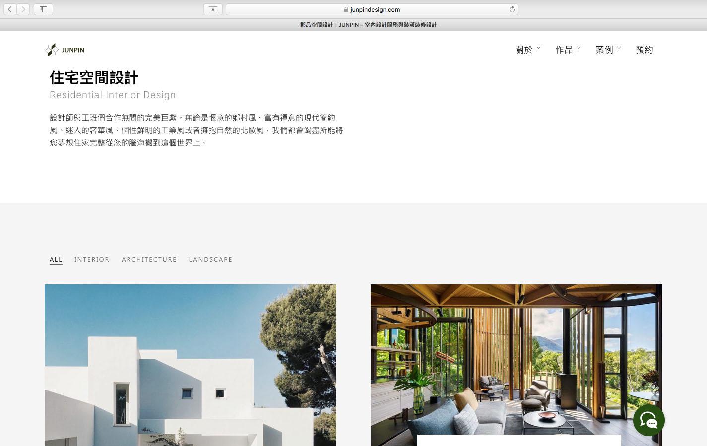 室内设计网站范例,网页设计作品,网页设计,公司,junpin,郡品,室内设计,空间设计,网页设计,网页设计推荐,形象网页设计
